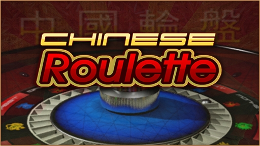 Play online Casino Chinese Roulette