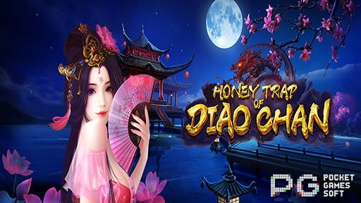 Casino 3D Slots Honey Trap of Diao Chan