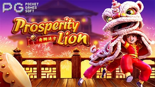 Play online Casino Prosperity Lion