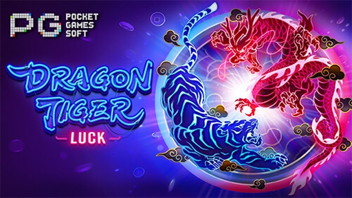 Dragon Tiger Luck